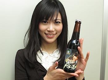 beerman_4447.JPG