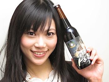 beerman_4448.JPG