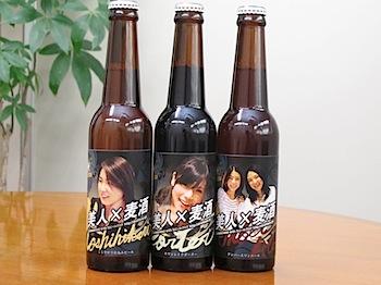 beerman_4451.JPG