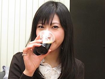 beerman_4468.JPG