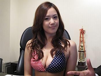 bikini_saketen_030541.JPG