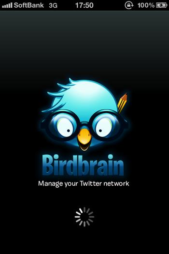 ツイッターの統計情報(フォロー・アンフォローしたアカウントとその数など)が分かるiPhoneアプリ「Birdbrain Twitter Statistics」