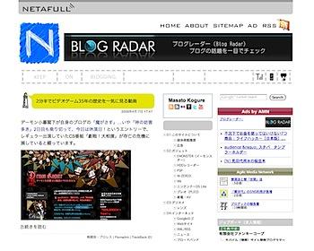 blog-design1.jpg