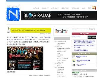 blog-design5.jpg