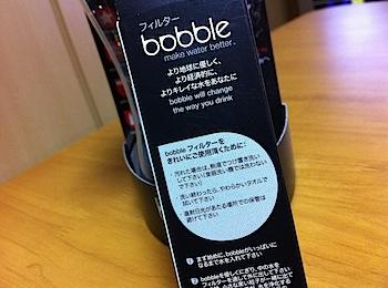 bobble_6317.JPG
