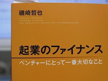 books_0585.JPG