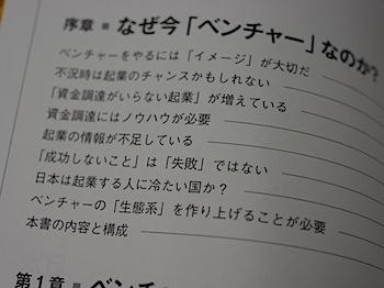 books_0587.JPG