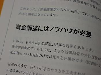 books_0588.JPG