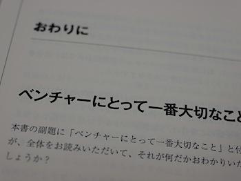 books_0590.JPG