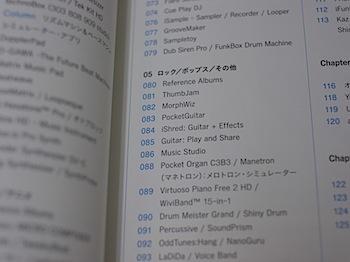 books_0592.JPG