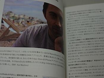 books_0593.JPG