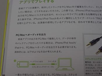 books_0595.JPG