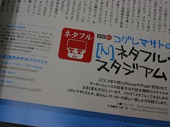 books_0632.JPG