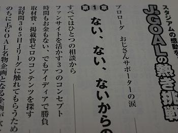 books_0634.JPG
