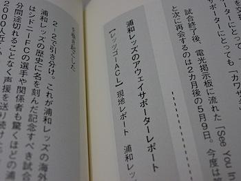 books_0635.JPG