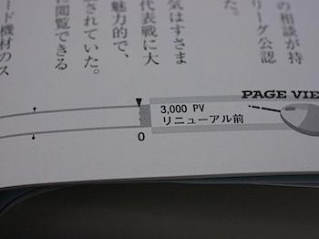 books_0636.JPG