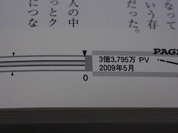 books_0637.JPG