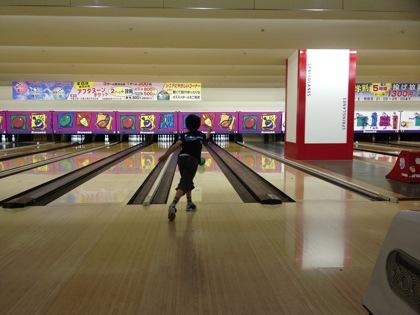 Bowling 0078