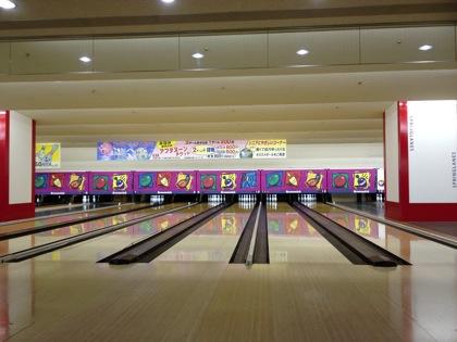 Bowling 0080
