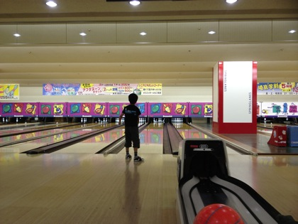 Bowling 0086