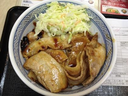 吉野家「焼味 豚丼 十勝仕立て」を食べてきた!家庭的な味でなかなか旨味!