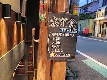 butagumi_seizan_2720.JPG