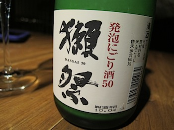 butagumi_seizan_2745.JPG