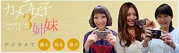 camera_joshi.jpg