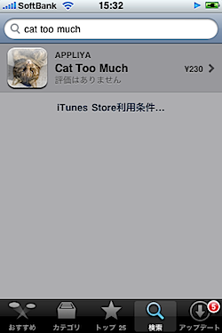 cat_too_much_01857.PNG