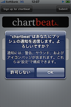 chartbeat_iphone_01875.PNG