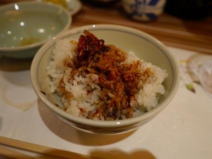 Chiaki gx1 0128