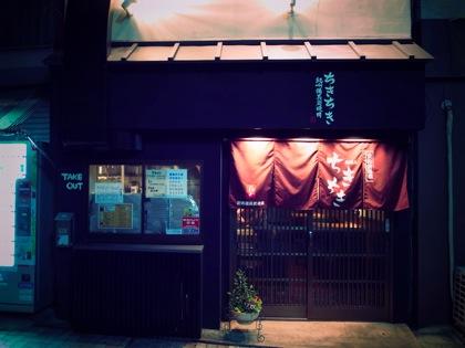 Chikichiki 0295