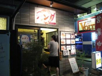 「チング(高崎)」友達の家に遊びに行ってしまったみたいな韓国料理