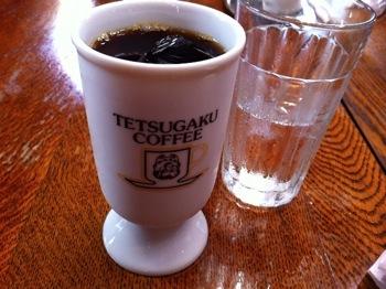 Coffee 7607