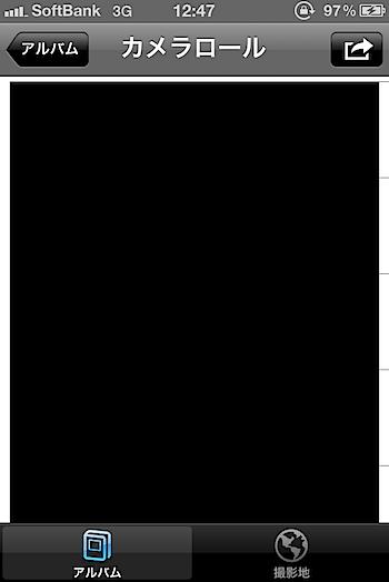 [iPhone]カメラロールが真っ黒に → ライブラリ再構築で解消