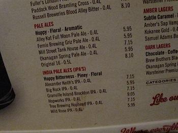 craft_beer_market_7360.JPG