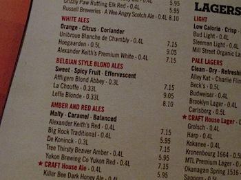 craft_beer_market_7364.JPG