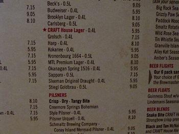 craft_beer_market_7365.JPG