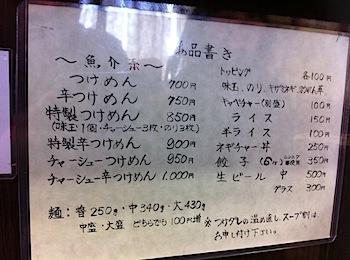 daisuke_5350.JPG