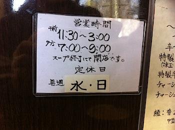 daisuke_5351.JPG