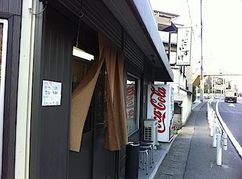 麺屋「だいすけ」で特製つけめん(味玉1個・チャーシュー3枚・のり3枚)を食す(浦和)
