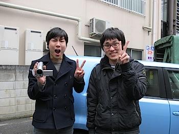 「電波少年2010」チーム有吉(ぐりんぴーす)が浦和にキタ!