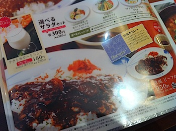 牛肉ゴロリ「欧州ビーフカレー」をデニーズで食べた(世界のカレーツアー)