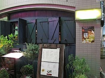 骨太なイタリア料理「ディアボラ」で結婚10周年を祝う(浦和)
