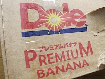 dole_banana_030792.JPG