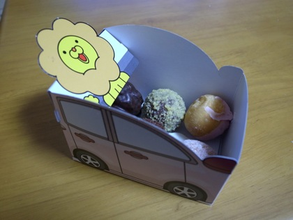 Donuts toyota 12999