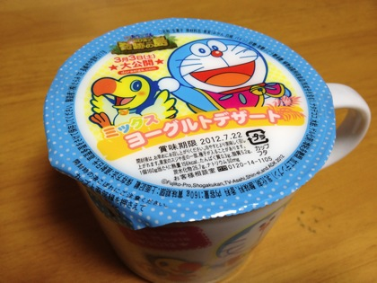 Doraemon 9249