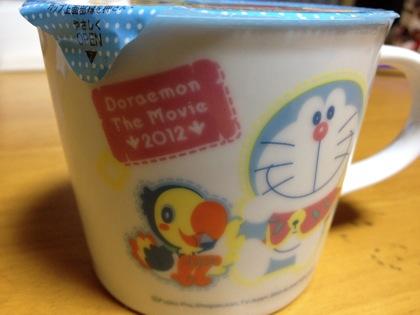 Doraemon 9250