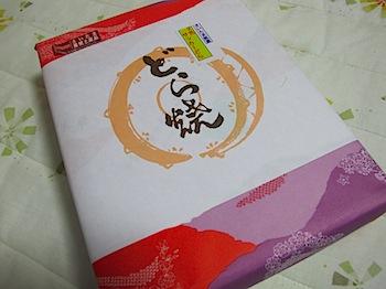 さいたま銘菓「2色サッカーどら」(どら焼き)