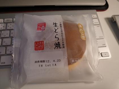 Dorayaki 12955
